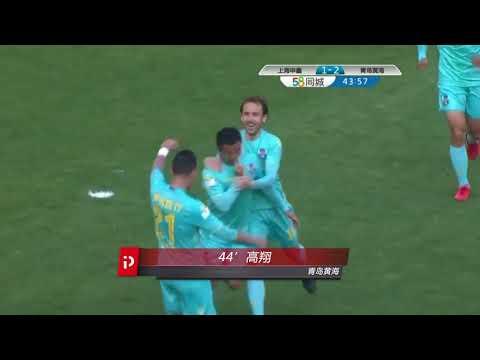 2018 CHA League one   Round 2   Shanghai Shenxin vs Qingdao Huanghai FC