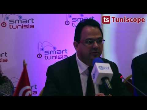 Lancement officiel de Smart Tunisia   Tuniscope