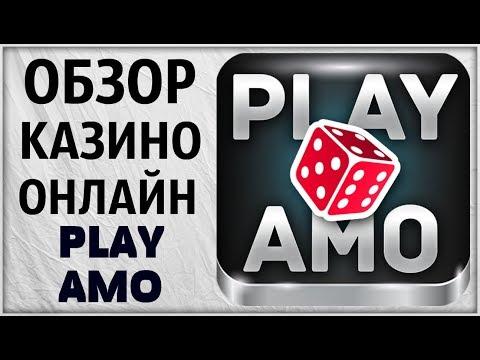 Онлайн казино европы без регистрации movie casino watch online free