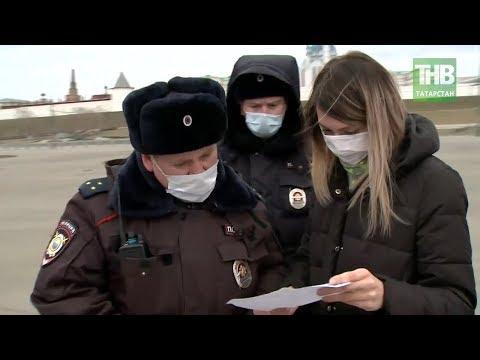 Казань - зелёная зона: мы составили свой индекс самоизоляции жителей столицы. 7 дней | ТНВ