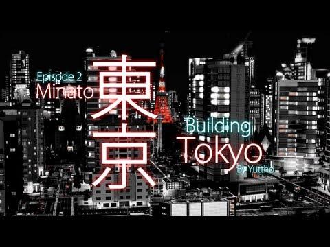 """Building Tokyo"", Episode 2: Minato - SimCity (2013) 【シムシティの東京】"