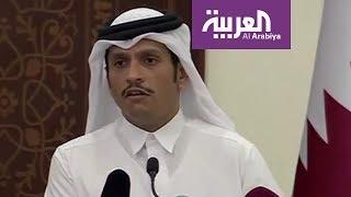 قطر تنكر خرقها للاتفاقات الموقعة مع دول الخليج