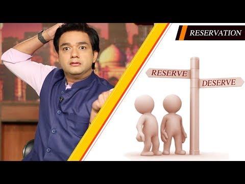 Reservation I First Look I Janhit Mein Jaari I Happii Fi | Reserve or Deserve?
