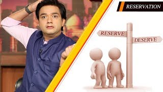 Reservation I First Look I Janhit Mein Jaari I Happii Fi | Reserve or Deserve?