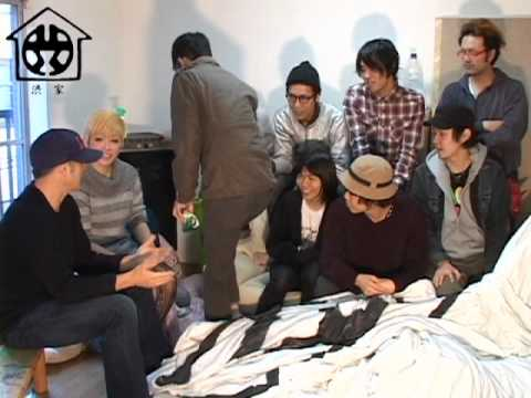 Shibuhouse | TANA Gallery Bookshelf | LG Williams | Tokyo Weekender Magazine Interview