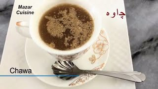 Chawa Recipe, چاوه افغانی  Herbal Tea, Chai Recipe
