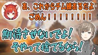 【APEX】ぷてちに弄ばれフラれる叶【にじさんじ切り抜き/叶・ラトナプティ】
