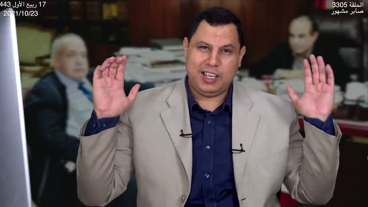 صابر مشهور: حكايتي مع حسن حنفي.. ورده عندما زعم أن القرآن ليس من عند الله