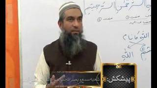 Arabi Grammar( advanced level)Lecture 01-Part(2)عربی گرامر کلاسس