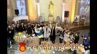 Introduce the Star's Friend, Son Dam-bi, Jang Dong-min, #09