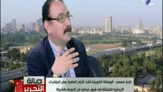 طارق فهمي : الجيش المصري متفوق علي الجيش التركي في تاريخة وخبراته واستراتيجياته