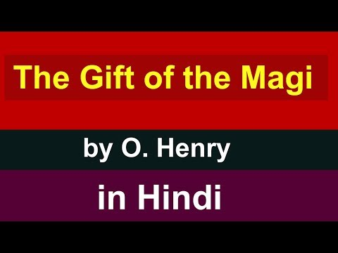 The Gift Of The Magi By O Henry In Hindi