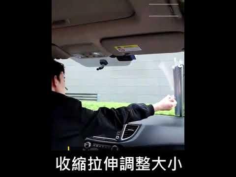 CPMAX 汽車遮陽簾 防曬隔熱遮陽擋 自動伸縮 前擋遮光窗簾神器 車內用遮陽板 汽車遮陽 遮陽隔熱 車用窗簾 H205