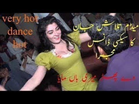 Hot Mujra TERA VI GUZARA HONDA PAYA AE Madam Talash In Wedding Mujra Dance Party Song