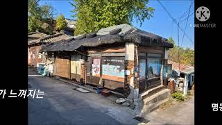 서울의 마지막 달동네 104마을-이진숙(지역문화 아카이빙 공모전 수상작) 이미지