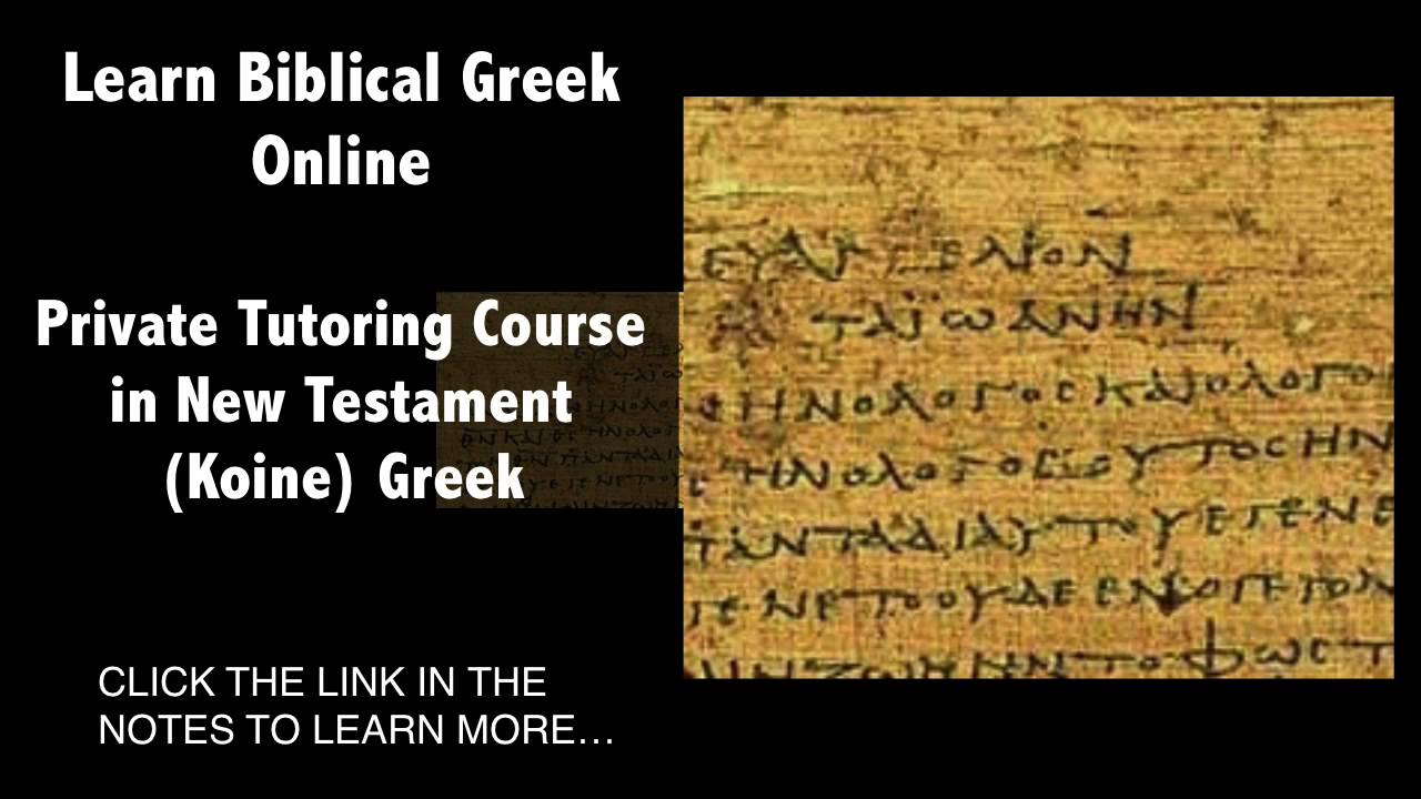 Learn Greek -- Chapter 2 Accents - YouTube