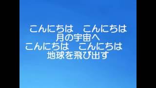歌:三波春夫 「やる夫と学ぶ教科書」補完ブログ http://yarukyo.blog66....