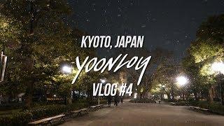 [VLOG #4] 일본 유학 일상ㅣ러쉬 미니하울ㅣ먹방ㅣ교토 브이로그
