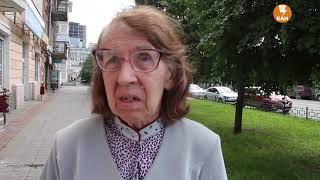 Кому в Екатеринбурге нравится пенсионная реформа - опрос