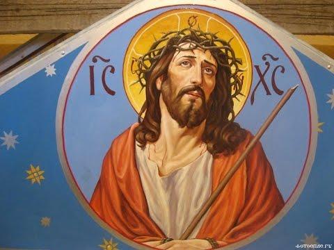 Притчи Иисуса Христа -