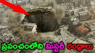 Top 5 Biggest Sinkholes In The World    T Talks