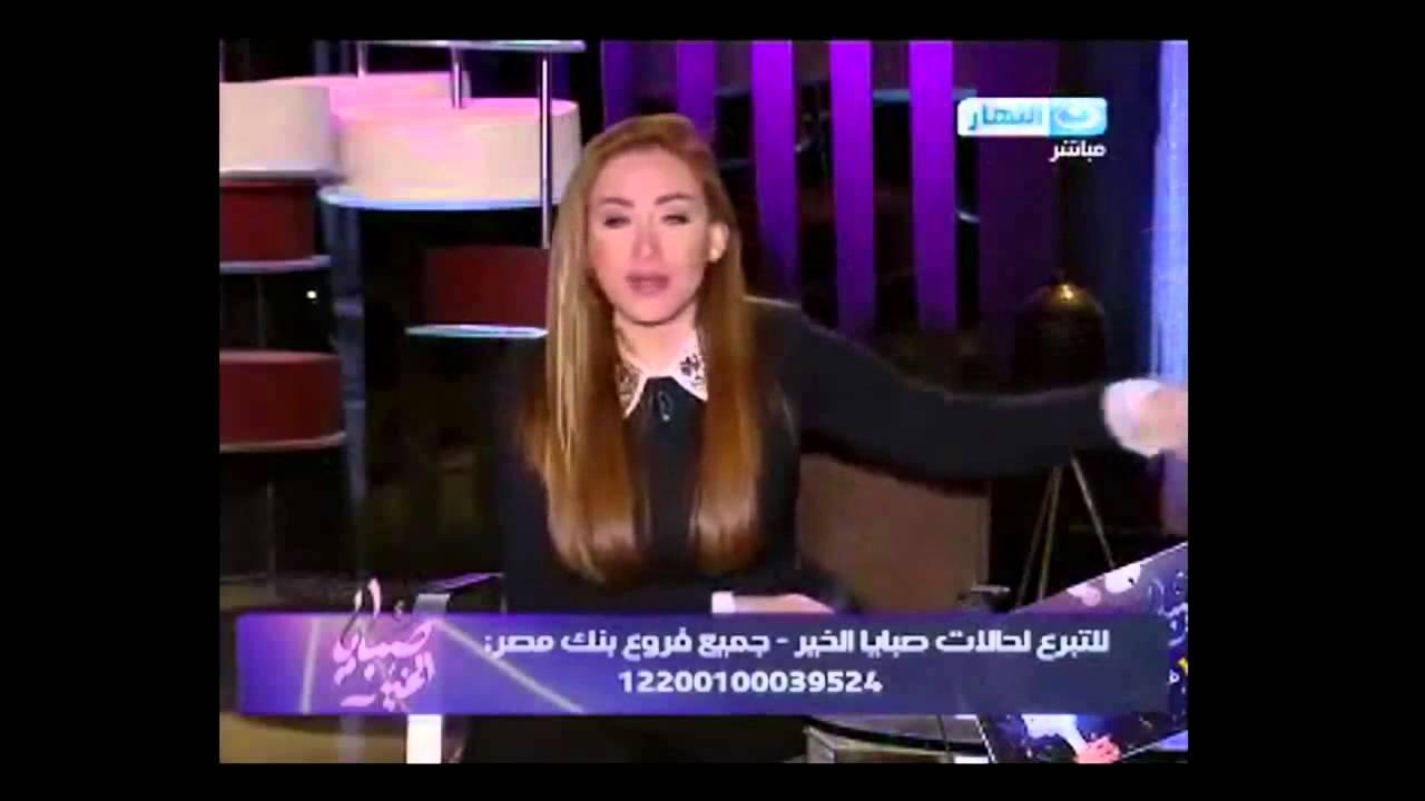 صبايا الخير والدة ريهام سعيد تفاجئ ريهام سعيد علي الهواء