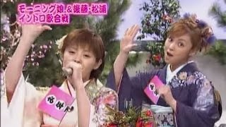 [HPS] Hello Morning 2004 New Year Special (Subbed) 2004.01.03