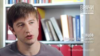 Какие ощущения есть во время плазмафереза?(http://medicinadlyaludey.ru http://медицинадлялюдей.рф Какие ощущения есть во время плазмафереза? плазмаферез, плазмофер..., 2011-08-26T15:54:04.000Z)