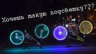КАК СДЕЛАТЬ ПОДСВЕТКУ КОЛЕС(Видео проекта https://www.youtube.com/watch?v=Gx3XGYJiovM (Miami Beach) RGB лента - http://ali.pub/21ioz RGB контроллер простой ..., 2015-08-07T18:49:24.000Z)