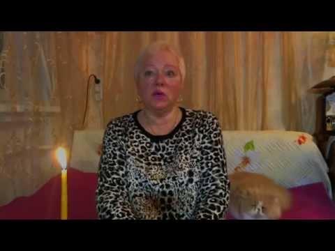Наталья Степанова Заговоры сибирской целительницы