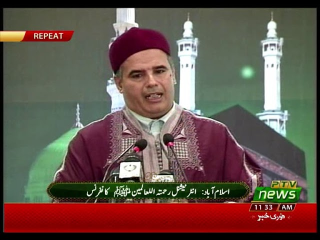 Dr. Meezan Tahir [Tunis] Addresses Int'l Rehmatul-lil-Alameen Conference [Urdu Voice-Over]10 11 2019