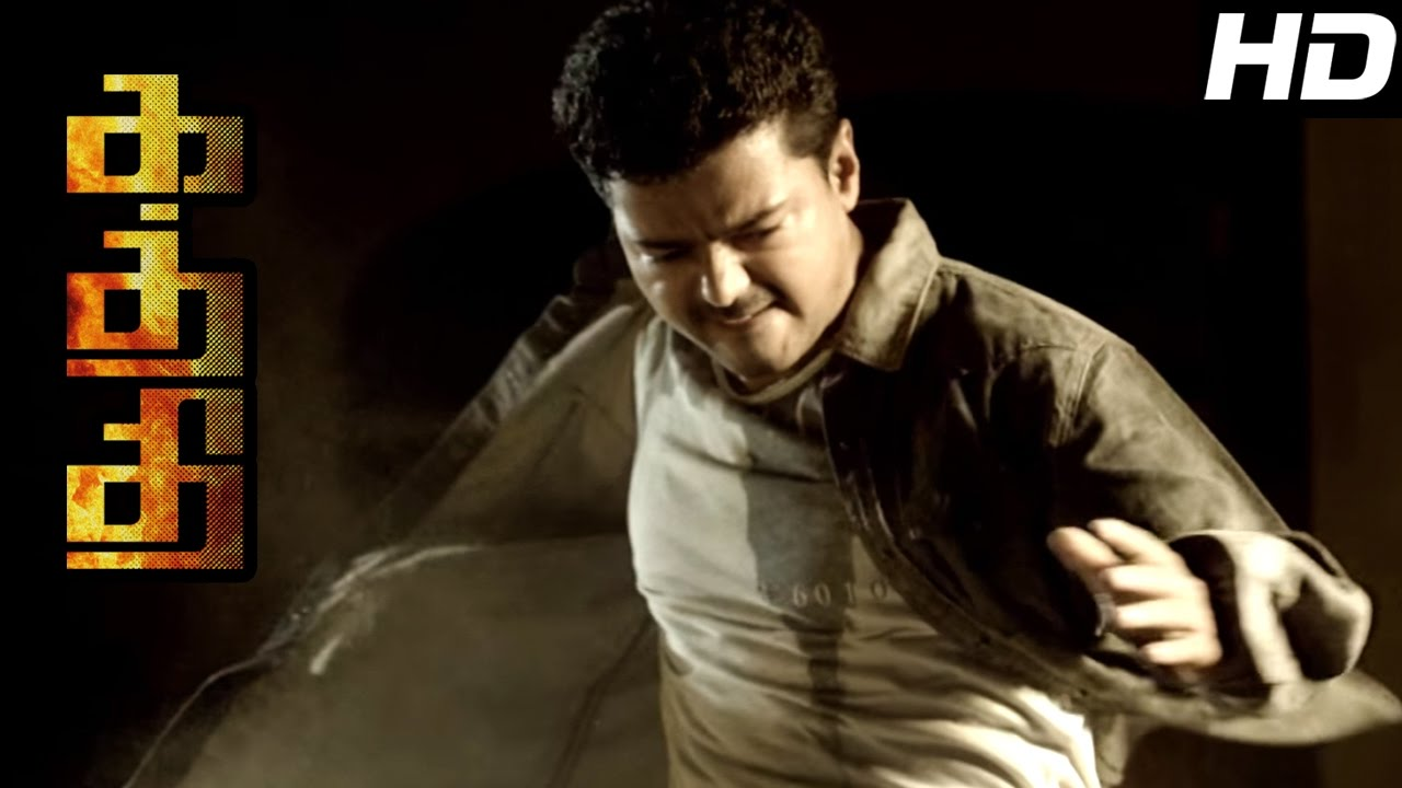 kaththi | kaththi fight scenes | vijay mass fight scenes | vijay
