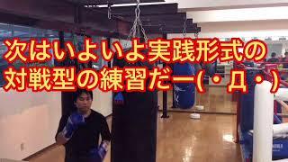 こんなところにボクシングジムが⁈  KOSAKAボクシング   ジムに1日体験入門    フルボッコ配信第1回目