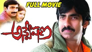 Anveshana Telugu Full Length Movie || Ravi Teja, Radhika Varma || Latest Telugu Movies