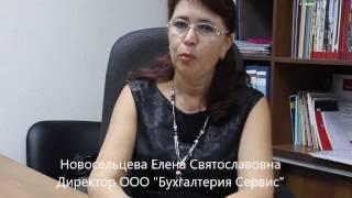 видео бухгалтерское сопровождение ип