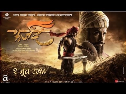Farzand Full Marathi Movie Download Teaser  // New Marathi Film 2018 ।। फर्झंद मराठी चित्रपट टिसर 🚩