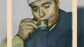 Şeyh Mustafa İsmail ~ Hucurat-Kaf (1950) Altın Ses