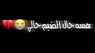 تصميم شاشة سوداء🖤 كرومات- ريمكس 🥀💔 ستوري انستا اغاني عراقيه 2020 🌚 بدون حقوق