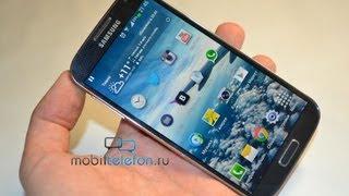 Обзор Samsung Galaxy S4 ч.1 (review): дизайн, корпус, игры, бенчмарки, звук(, 2013-05-22T07:33:48.000Z)