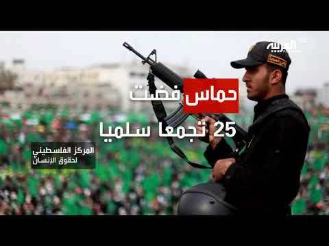 #بدنا_نعيش.. هل تتجه غزة نحو العصيان المدني؟  - نشر قبل 11 ساعة