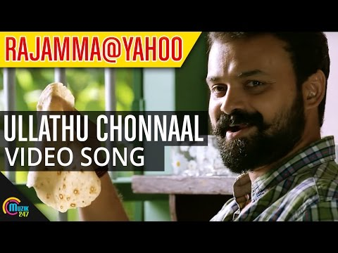 Ullathu Chonnaal Video song from Rajamma @ Yahoo