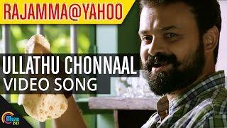 Rajamma@Yahoo Ullathu Chonnaal Song Video Ft Kunchacko Boban , Asif Ali
