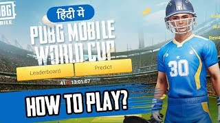 How to Play Pubg Mobile WORLD CUP? + Godzilla Outfits    in Hindi   BlackClue Gaming