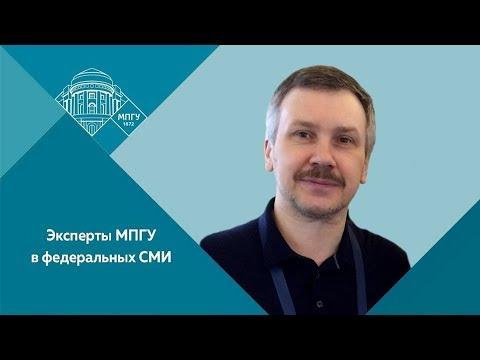 Профессор МПГУ А.А.Орлов на канале «Эхо наших побед». «О Максимилиане Робеспьере»