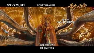 LEAGUE OF GODS 封神传奇 - Teaser 2 - Opens 29.07 in SG