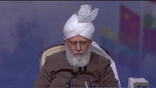 Tilawat Holy Qur'an at Jalsa Salana UK 2016 Lajna Session