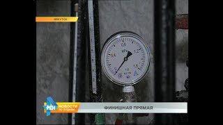 Тепло на улице, а в доме жарко и душно. Как сэкономить на отоплении весной?