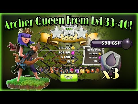 Clash Of Clans (1) - Archer Queen From Lvl 33 To 40 In ONE Day!