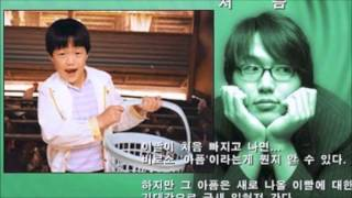 Sung Si Kyung Audio Just The Two Of Us.mp3