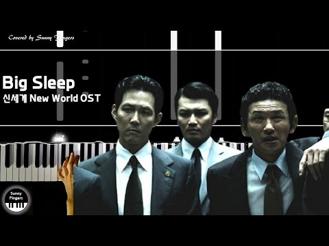 Big Sleep - 신세계 New World OST | piano cover by Sunny Fingers